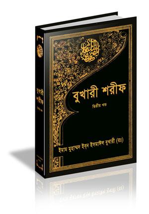 BHUKHARI